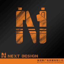 威客服务:[16820] VI视觉识别---标志Logo设计