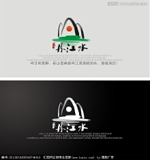 矿泉水logo