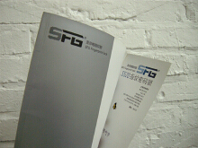 SFG指纹锁
