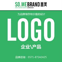威客服务:[16873] 品牌提升设计_杭州企业logo设计/产品logo设计