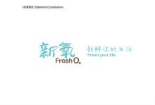 新氧气有机食品