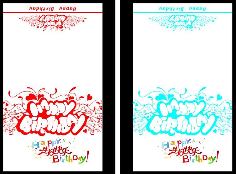 送女友生日贺卡内容_男朋友生日贺卡制作 男朋友生日祝福语-一品威客网