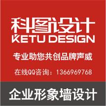 企业品牌形象墙设计