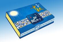威客服务:[17138] 中秋月饼礼盒设计