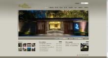 酒店网站开发