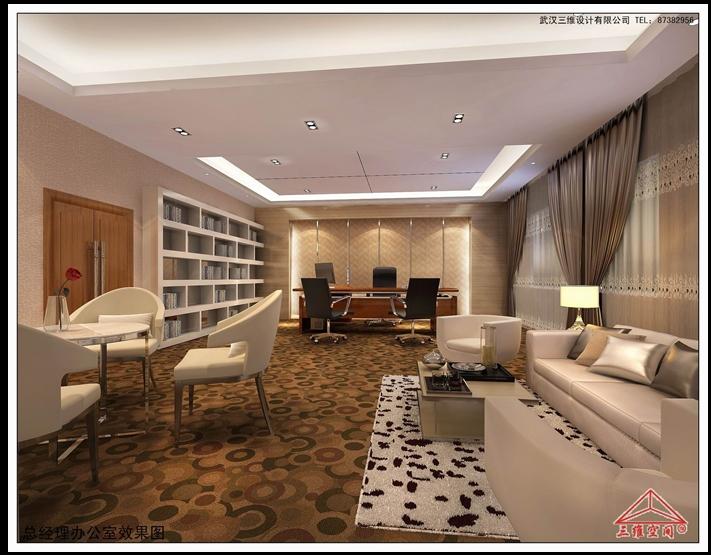 天元集团-总经理办公室
