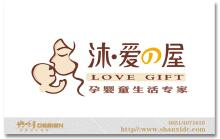 沐爱之屋logo设计