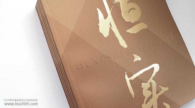 国惠光电企业形象视觉识别系统设计