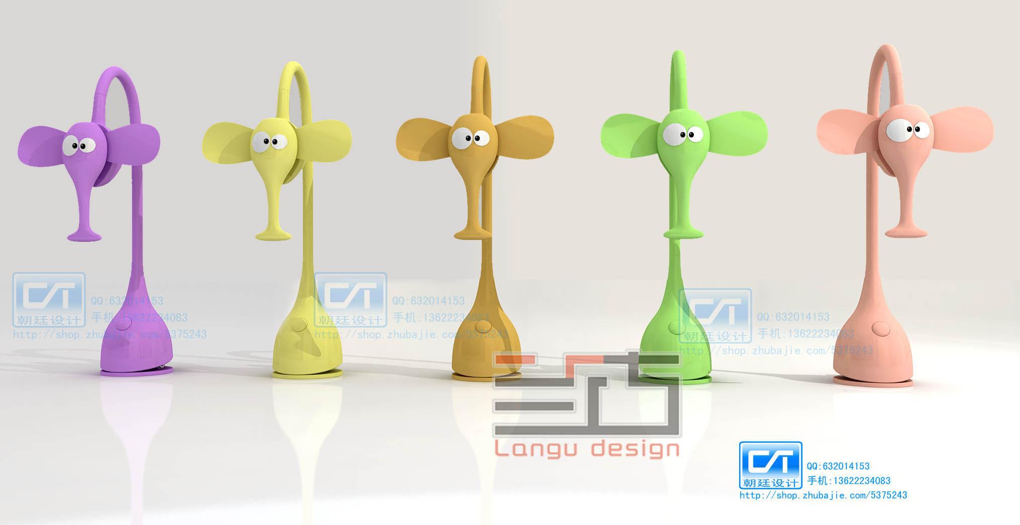 创意风扇 USB风扇