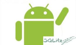 Android应用开发SQLite技术 SQLite技术特点
