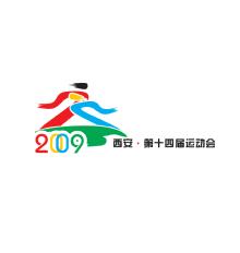 西安第十四届运动会标识