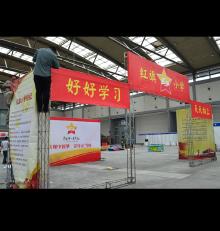 2013青春文化展