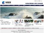 郑州鹏程科技为海腾(郑州)管理咨询有限公司网站建设