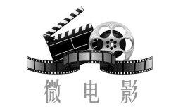 微电影资讯网站开发的竞争 电影行业资讯网站的发展