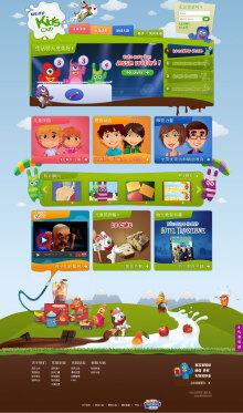 幼儿园网站