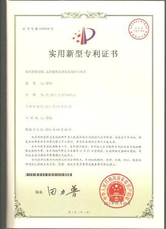 专业全国商标注册,实用新型 、外观、发明专利申请、企业荣誉证书申请