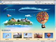 威客服务:[18501] 网站开发建设