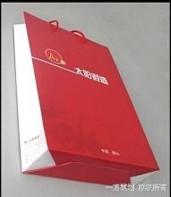威客服务:[18535] 包装设计