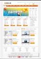 长沙比沃网络科技有限公司