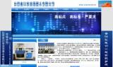 山西金江宏业混凝土有限公司网站