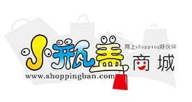 购物网站logo