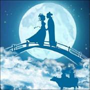 七夕情人节最美爱情祝福短信 2013最甜美的七夕情人节祝福