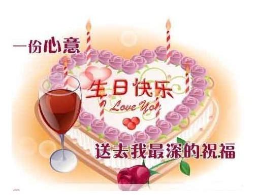 同学之间流行的生日祝福短信