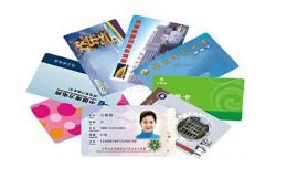 CPU卡片设计制作应用领域 CPU芯片卡设计制作基本常识