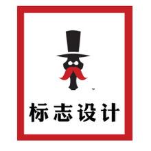 威客服务:[19785] 标志(商标)设计
