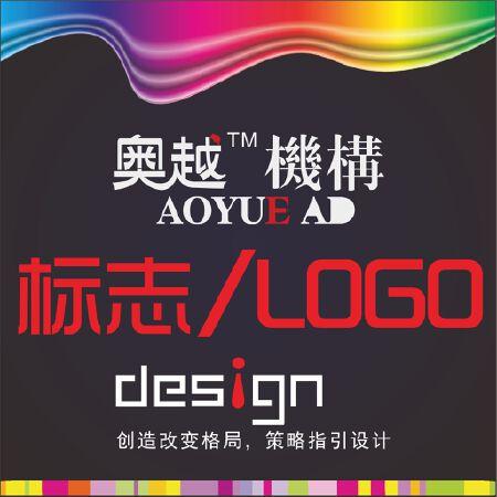 logo设计 商标设计 标志设计 VI设计 品牌logo 设计 企业VI LOGO