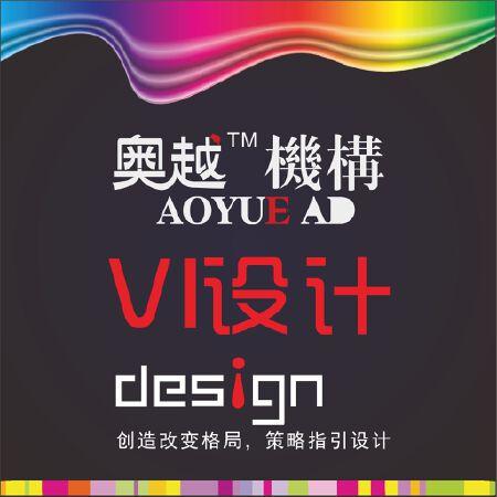 企业形象设计 VI设计 VIS设计 VI手册设计 按项目算 议价