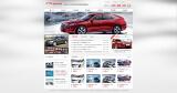 汽车企业网站设计