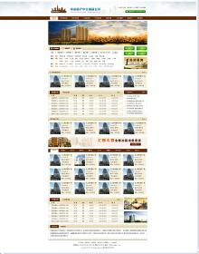 南京房产网页设计