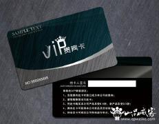 会员卡设计制作经验 会员卡制作拼版技巧