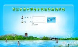 上海门户网站开发的通知系统设计概述