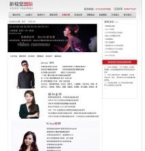 威客服务:[20596] 综合性网站开发