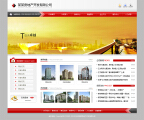 衢州房地产、建筑、装修企业(公司)网站建设、制作、开发