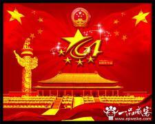 2013年国庆海报设计欣赏 国庆节海报设计模板