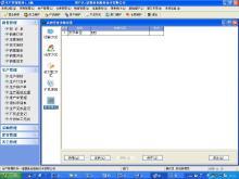 衢州生产管理软件开发