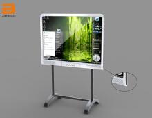 交互液晶显示器