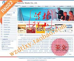 英文网站模板