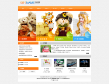 团购网站开发