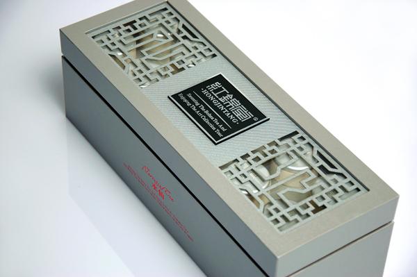 红锦堂 茶业包装盒