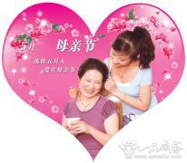 母亲节广告宣传文案思路 感恩母亲广告文案创作