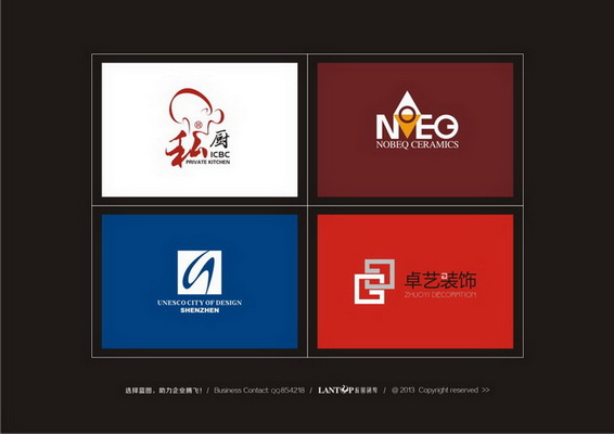 商业标志设计