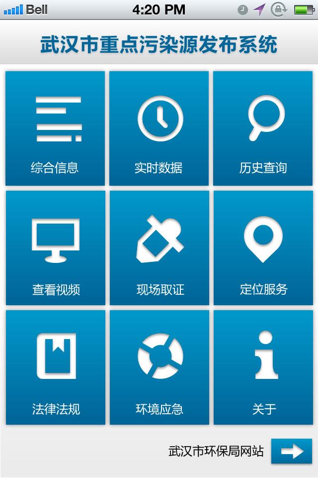 app界面设计