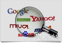 国内有那些搜索引擎呢 浅谈国内常用的搜索引擎