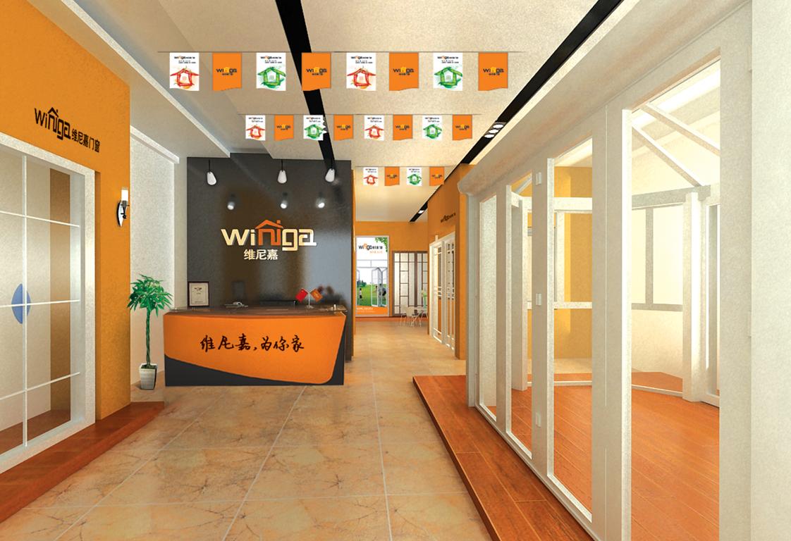 維尼嘉門窗品牌設計