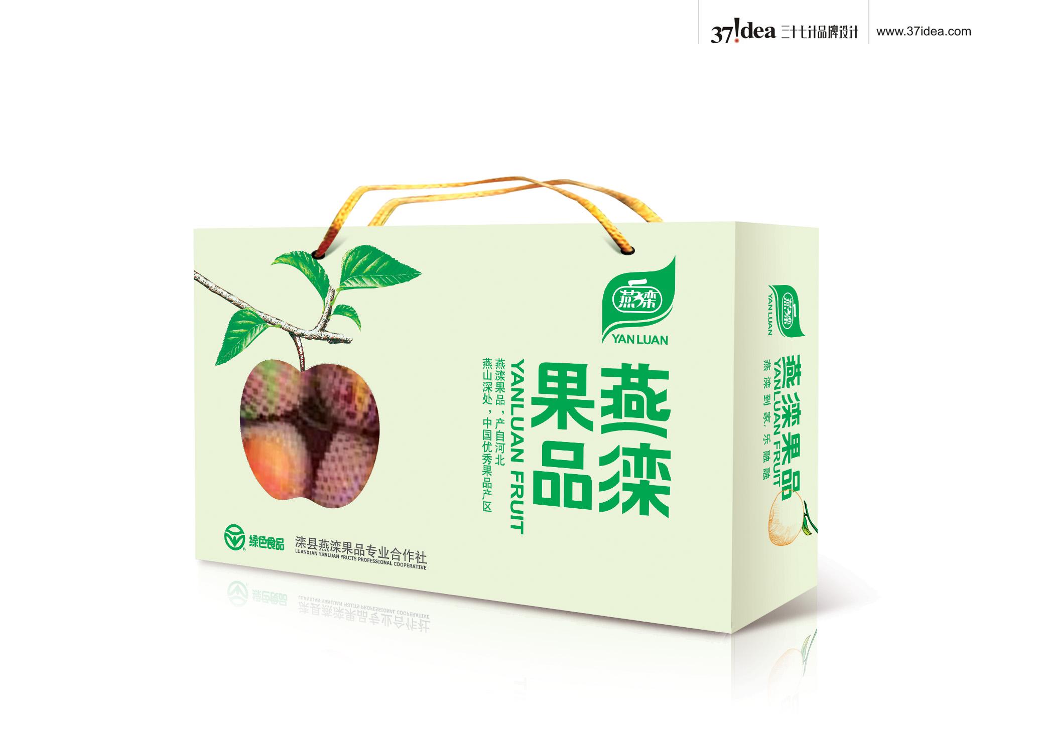 燕灤VI-商品包裝