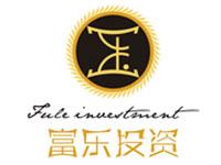 海南富乐投资有限公司logo设计